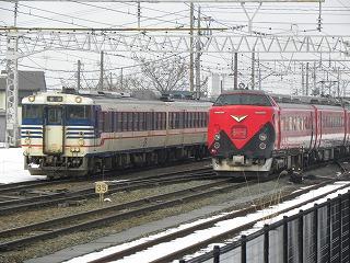 DSCN3613