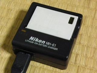 DSCN6791
