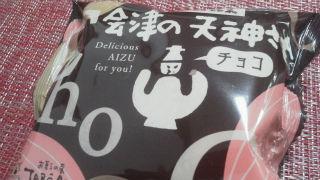 DCIM2422