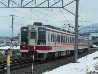 DSCN9598