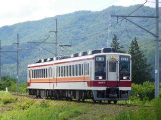 DSCN2516