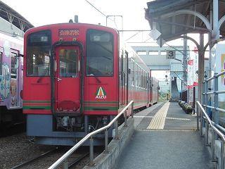 DSCN5580
