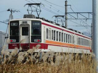 DSCN5933