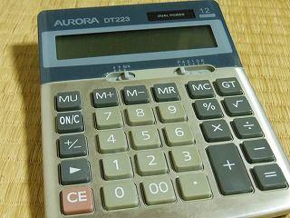 DSCN3207