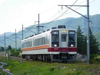 DSCN4438
