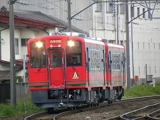 DSCN5055