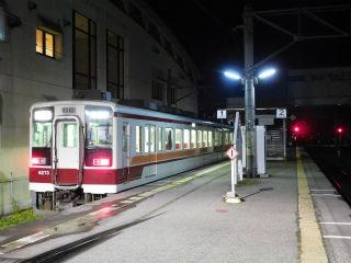 DSCN5885