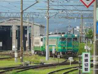DSCN7999