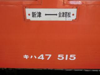 DSCN2721