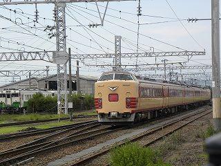 DSCN9768
