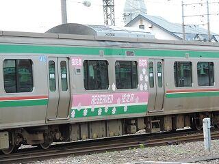DSCN1308