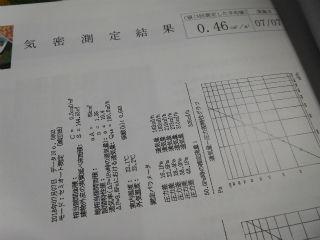 DSCN9127