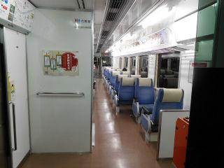 DSCN5944