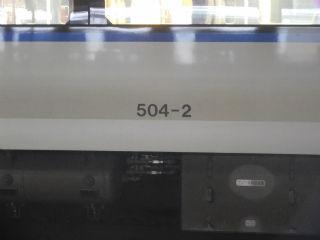 DSCN5948