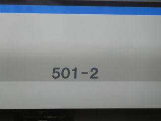 DSCN5867
