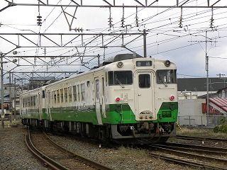 DSCN2640