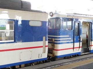 DSCN4256
