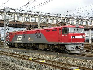 DSCN8995