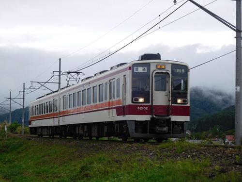 DSCN3834