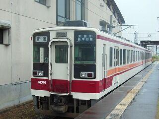 DSCN1006