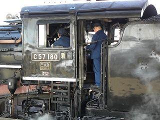 DSCN3664