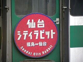 DSCN3341
