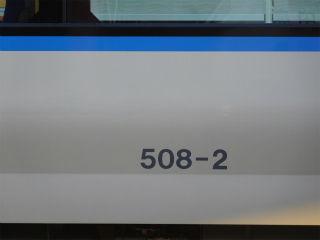 DSCN0942