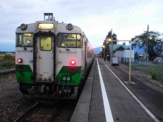 DSCN0128