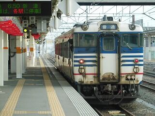 DSCN0248