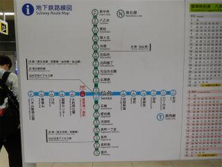 DSCN2044