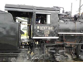DSCN7827