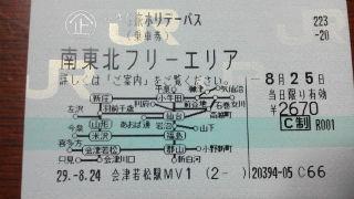DCIM1200