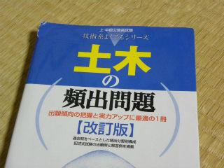 DSCN6668