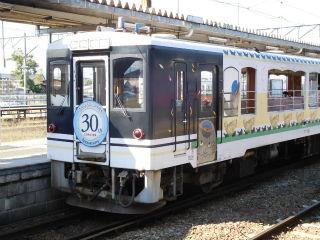 DSCN4394