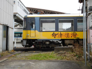DSCN6250