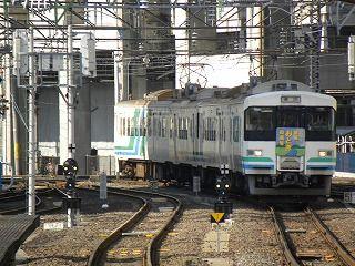 DSCN1584