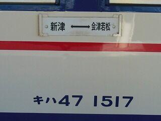 DSCN7087