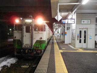 DSCN9110