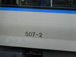 DSCN1755