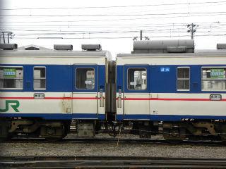 DSCN9430