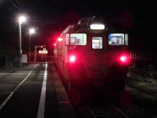 DSCN7850