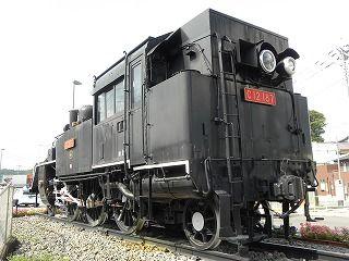 DSCN0511
