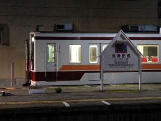 DSCN5799