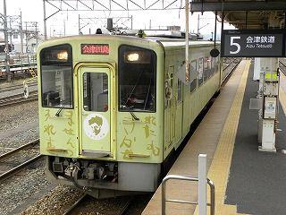 DSCN8120
