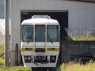 DSCN2234