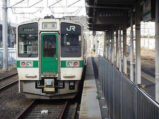 DSCN9552