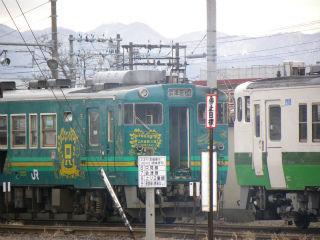 DSCN0370