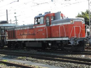 DSCN9765