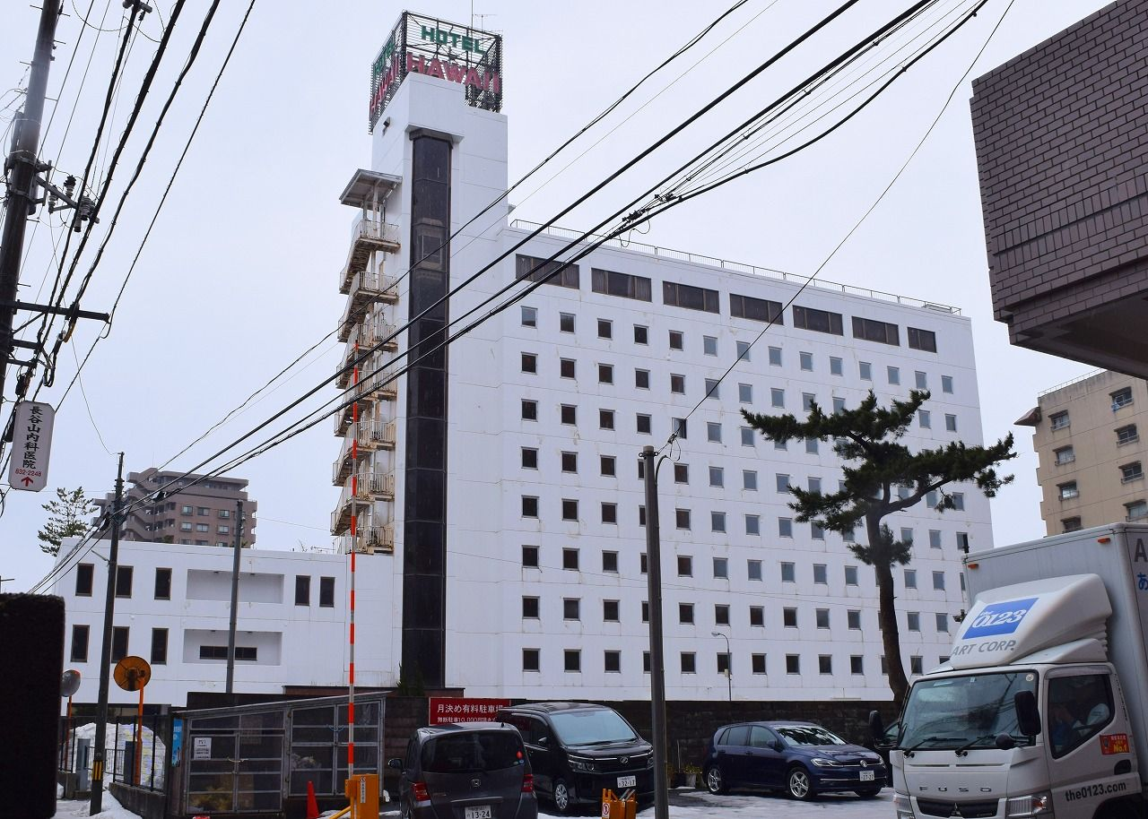 ホテル ハワイ 秋田