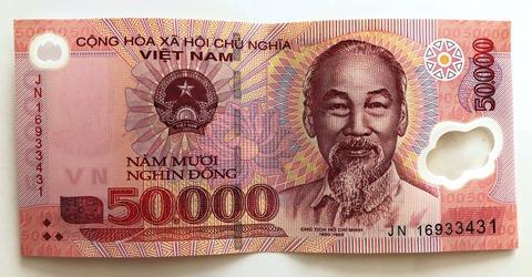 ベトナムドン ©アジアしあわせ特急